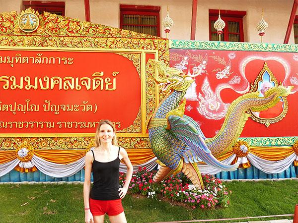 Elke Lechner in Thailand Foto 02